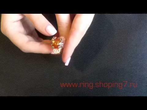Кольцо Лягушка с монеткой во рту