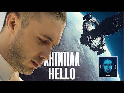 АНТИТІЛА - HELLO / Official Video