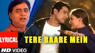 "Jagjit Singh ""Tere Baare Mein Jab Socha Nahin Tha"" Lyrical Song | Super Hit Ghazal Album Saher"