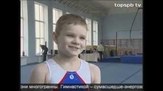 Спортивная гимнастика среди воспитанников спортивных школ Санкт-Петербурга
