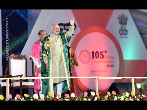 PM inaugurates 105th Session of Indian Science Congress in Manipur