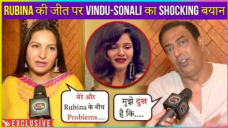 Sonali Phogat & Vindu Dara Singh SHOCKING Reaction On Rubina Dilaik | Bigg Boss 14 | Exclusive