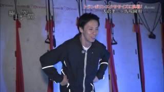 俳優の大倉孝二さんとお笑いコンビ・アジアンの馬場園梓さんがトランポ...