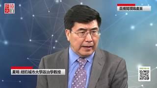 中國研究院會議