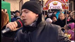 Караоке на майдане во Власовке - Караоке на майдані - Выпуск 786 - 05.01.2014
