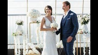 Свадьба на высоте 354 метра