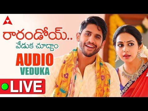 Raarandoi Veduka Chuddam Audio Veduka | Full Video | Naga Chaitanya, Rakul Preet | Kalyan Krishna