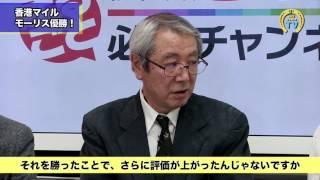 2戦2勝はホンモノ?エアスピネルの死角を探せ! http://news.netkeiba.c...