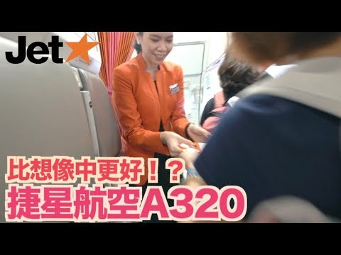 [flight-experience-ep22]-is-it-better-than-you-think?-|-jetstar-a320-|-|-taipei-to-osaka