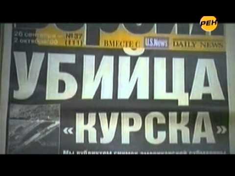 Новости ульяновской области происшествия