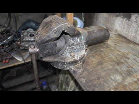 Советские слесарные тиски в Гараж