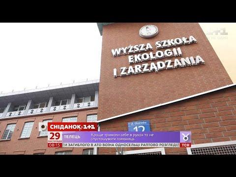Мій Путівник. Варшава – польські університети