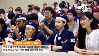한호전 호텔조리과 : 이연복 교수님 강의