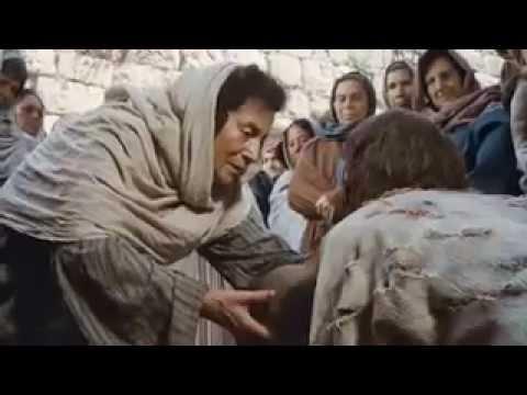The Jesus Film - Malagasy, Antankarana / Antakarana / Antekarana / Tankarana Language (Madagascar)