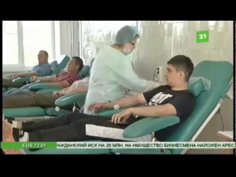 17.06.2019  В День донора в Челябинске сдали 90 литров крови