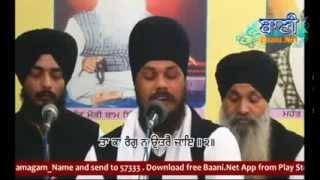 Bhai Mehtaab Singh Ji (Amritsar Wale) - G.Dera Mohanpur, Paharganj,New Delhi 25 Feb 2014