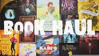 Покупки Осени   Фантастика, Фэнтези, Детские книги и Комиксы
