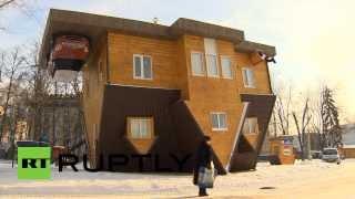 На ВВЦ появился перевернутый дом
