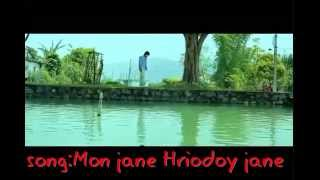 Repeat youtube video Mon Jane Hriodoy Jane By Shariar Bandhan 360p BDmusic24 Net Mh Sojib