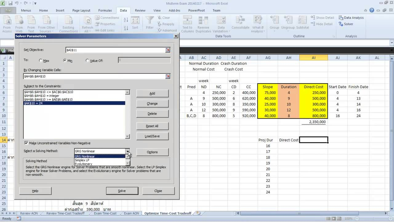 how to use solver for max volume in excel