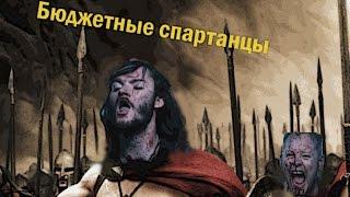 """Обзор фильма """"Молот богов"""" Бюджетные спартанцы"""