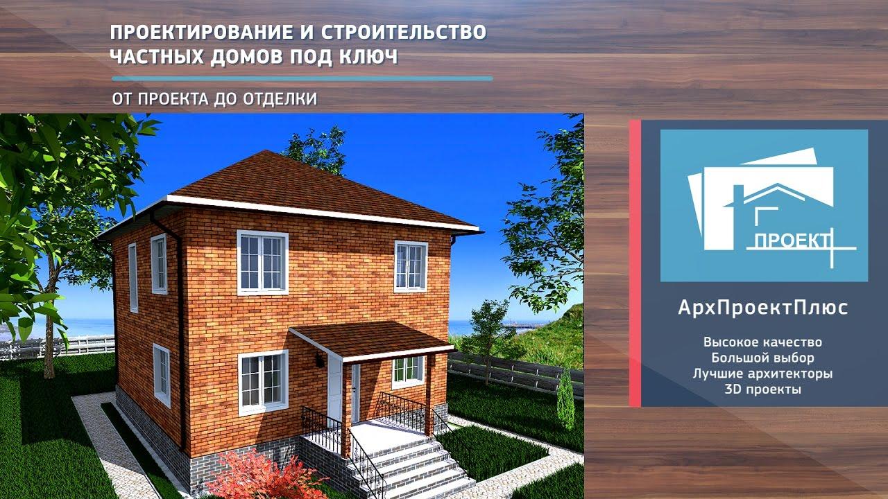 область, Новоорский купить проект дома д28и делают