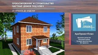 Проект двухэтажного дома №K-0120-16 House project №K-0120-16