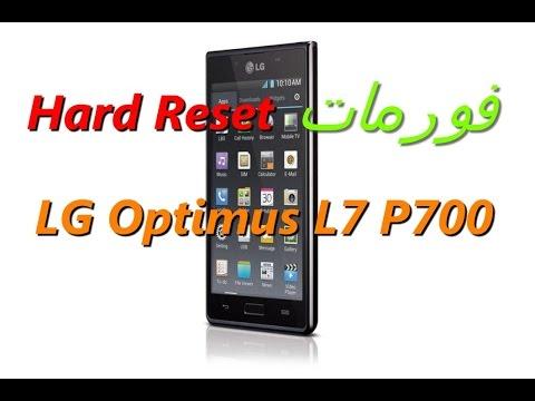 Hard Reset  فورمات  LG Optimus L7 P700