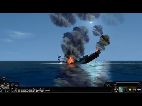GWX Silent Hunter III - Destroyer Hunter ² + Convoy - 24585 Tons.