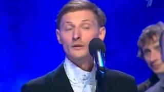 Павел Воля пошутил про Путина(Путин в зале))