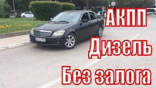 Аренда авто в Черногории. Мерседес С200 акпп-дизель 2008.