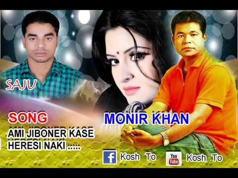 www stafaband co   Bangla New Song Monir Khan 2016