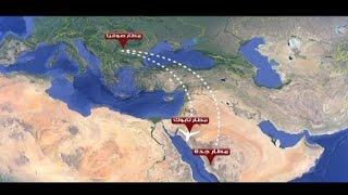 كيف ترسل السعودية الأسلحة إلى المعارضةِ السوريةِ – أدم شمس الدين     18-5-2016