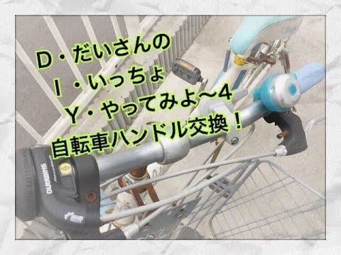 """シマノ 自転車 変速機 内装"""" の ..."""