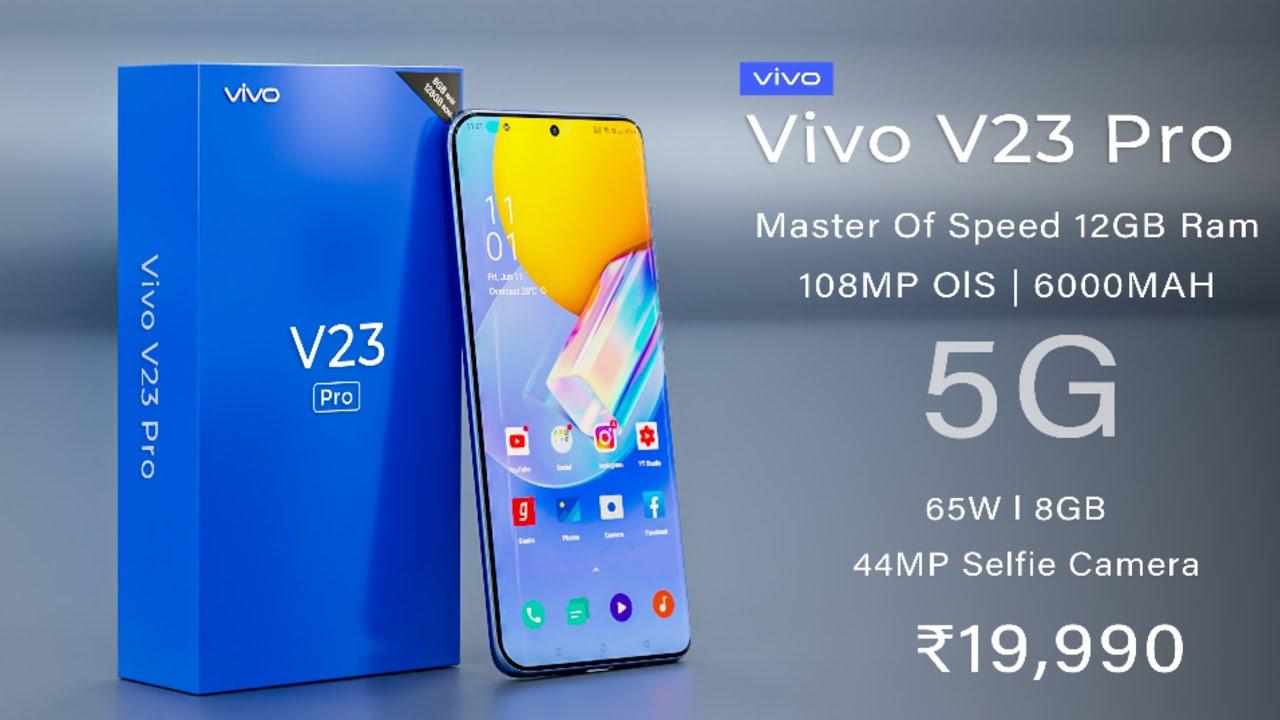 Vivo V23 Pro | 108MP OIS Quard Camera | SD888 | 120hz Super Amoled Display | India launch date