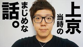 YouTubeテーマソングMV https://youtu.be/WJzSBLCaKc8 ◇ヒカキングッズ...