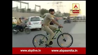 Ahmedabad Police Constable Go To Job In Cycle