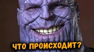 ПРЕДПОКАЗ «МСТИТЕЛИ ФИНАЛ» ОТМЕНЕН В РОССИИ