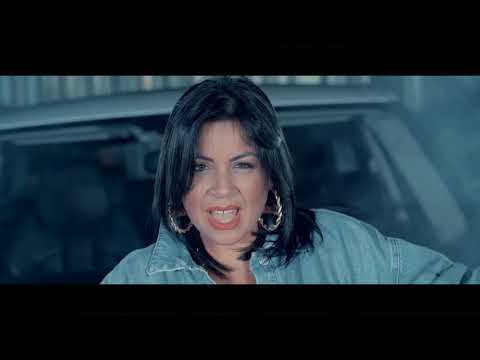 Bema feat Giusy Attanasio - Me manche (Ammore) Official video