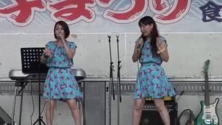 2916年9月3日高知県須崎市「新子祭り」での演奏です。
