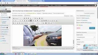 видео SEO ссылки, что это такое? Как Яндекс определяет сео ссылки читайте в ответах эксперта