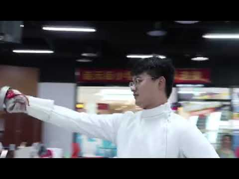 Chen, Tong-Fencing Training Record