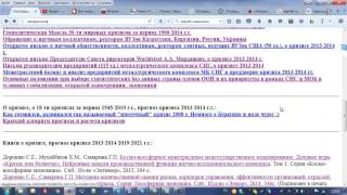 Chek 01 Подготовка научных кадров. Кризис  2019-21г, 2023-25г.