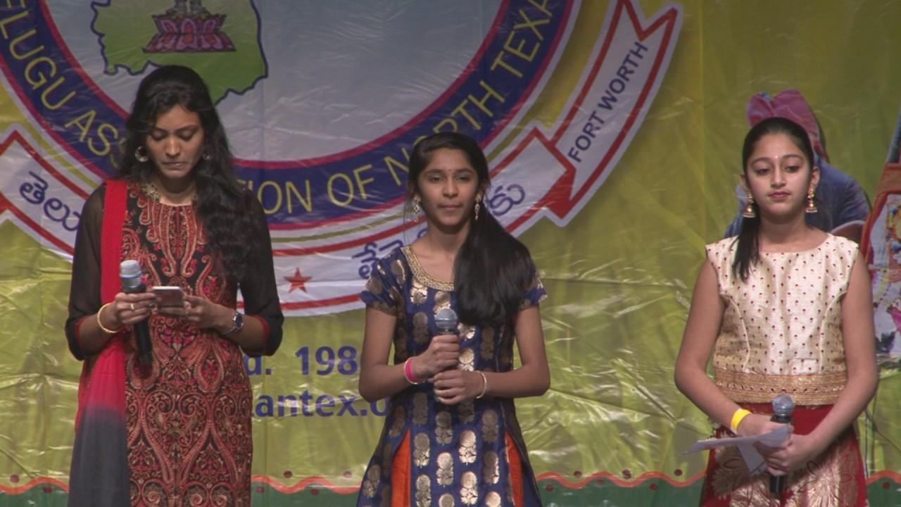 2017 TANTEX SANKRAANTI - SWARAMANJARI WINNERS - 2016 - Singing Medley
