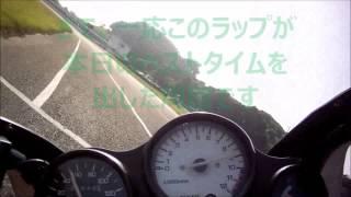 2013 08 14 鈴鹿サーキット 南コース 初走行 tzr250 1kt 2xt