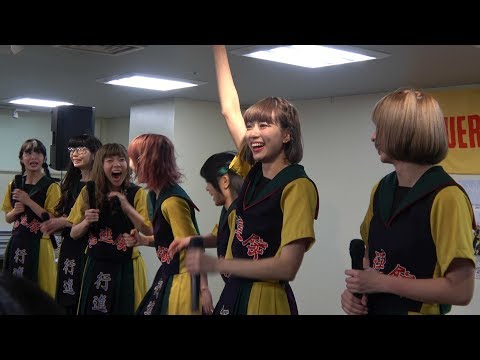 20171126 GANG PARADEギャンパレ takes themselves higher!! インスト第二部 in タワレコ八王子