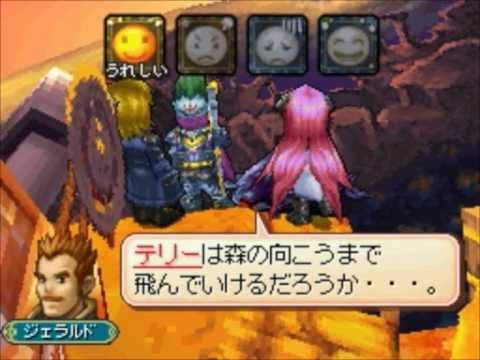Golden Sun: Hacking, A Dark Dawn Indeed