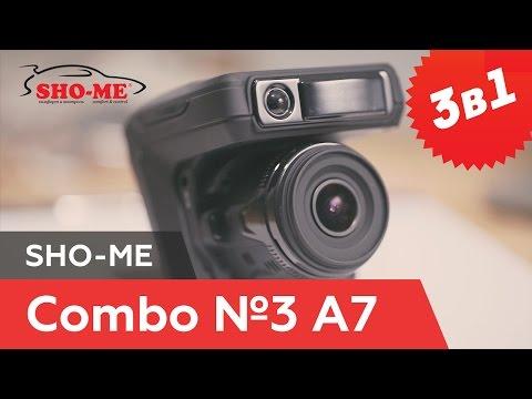 SHO-ME Combo 3 A7: видеорегистратор с антирадаром