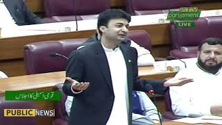 fawad chaudhry reply to shehbaz sharif speech