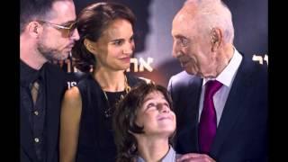 Натали Портман представила фильм «Повесть о любви и тьме» в Иерусалиме